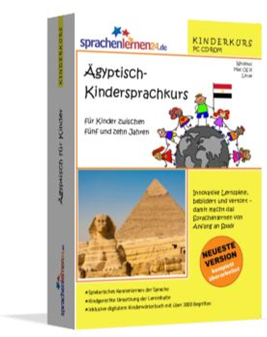 Ägyptisch lernen für Kinder