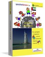 Arabisch lernen für Kinder