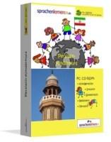 Persisch lernen für Kinder