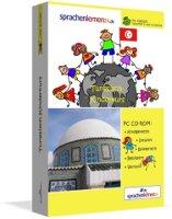 Tunesisch lernen für Kinder